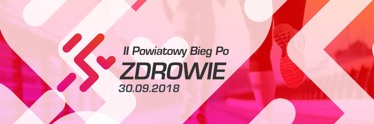Powiatowy BIeg Po Zdrowie_www_header_2